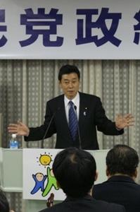 091027政経塾02西村先生.JPG