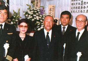 田中角栄氏と.jpg
