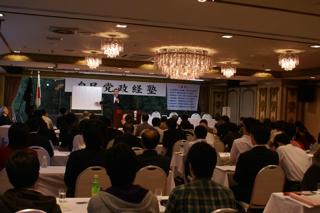 091025c合宿講義.jpg